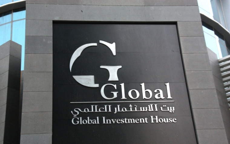 Kuwait's Global Investment House has discovered two U.K. properties that should enhance its portfolio.