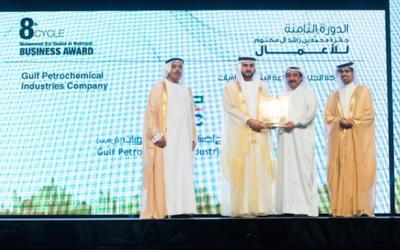 The Dubai Chamber of Commerce honored 20 companies at the recent Mohammed bin Rashid Al Maktoum Business Awards ceremony.