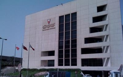 Central Bank of Bahrain's Sukuk Al-Ijara bonds exceed subscription capacity.