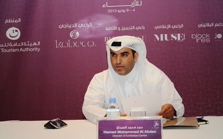 Hamad Al-Abdan