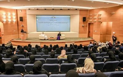 source: The United Arab Emirates University