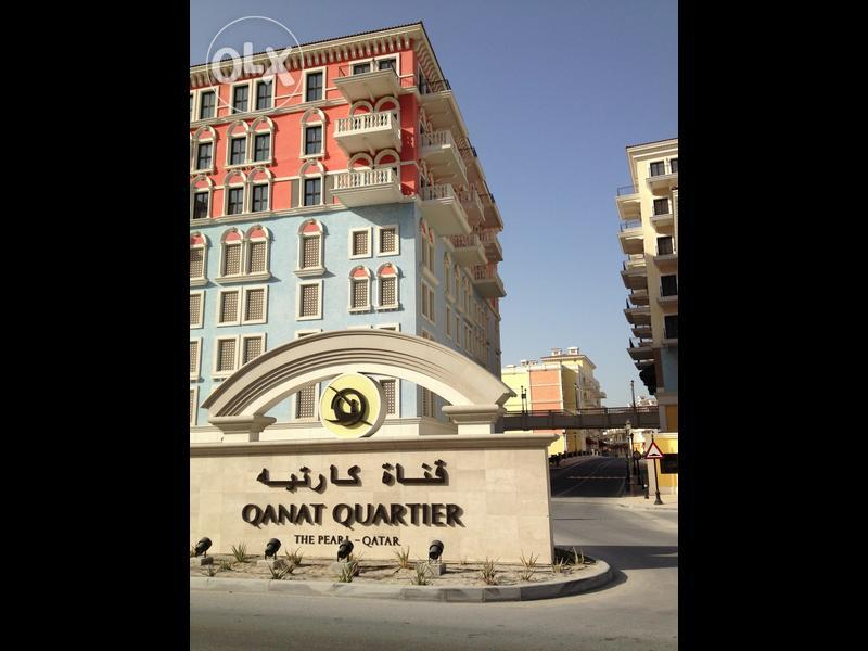 There is an apartment avialable in Qanat Quartier, shown here from the outside.