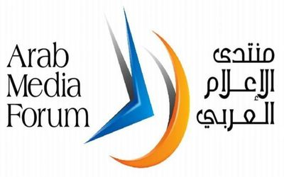 The Arab Media Forum honored Ooredoo Kuwait with a creativity award.