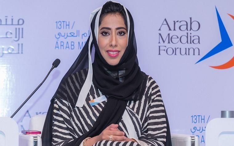 Government of Dubai Media Office General Director Mona Al Marri