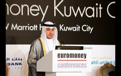 Euromoney Kuwait Conference to focus on innovation in the face of economic uncertainty.
