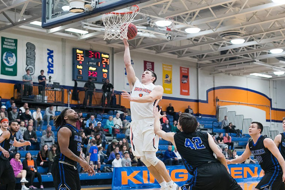 The Wheaton College men's basketball team is in second place in the CCIW.