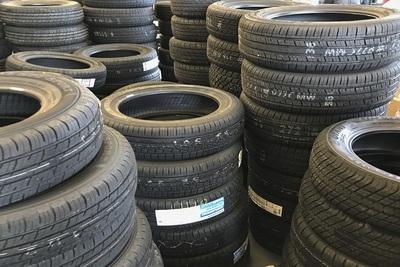 Medium tire