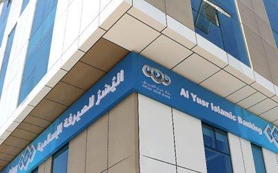 Al Yusr Islamic Banking