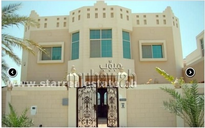 A four bedroom villa is available in bu Quwah