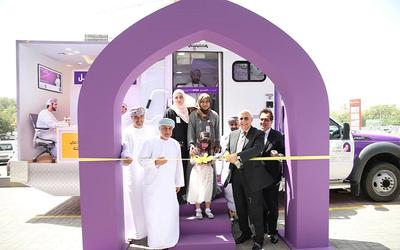 Oman's Bank Nizwa has launched a