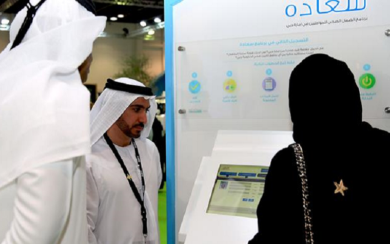 SAADA self-registration kiosks launched at Gitex technology week