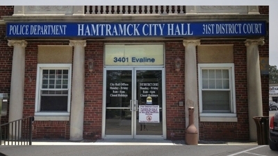 Medium hamtramck city hall
