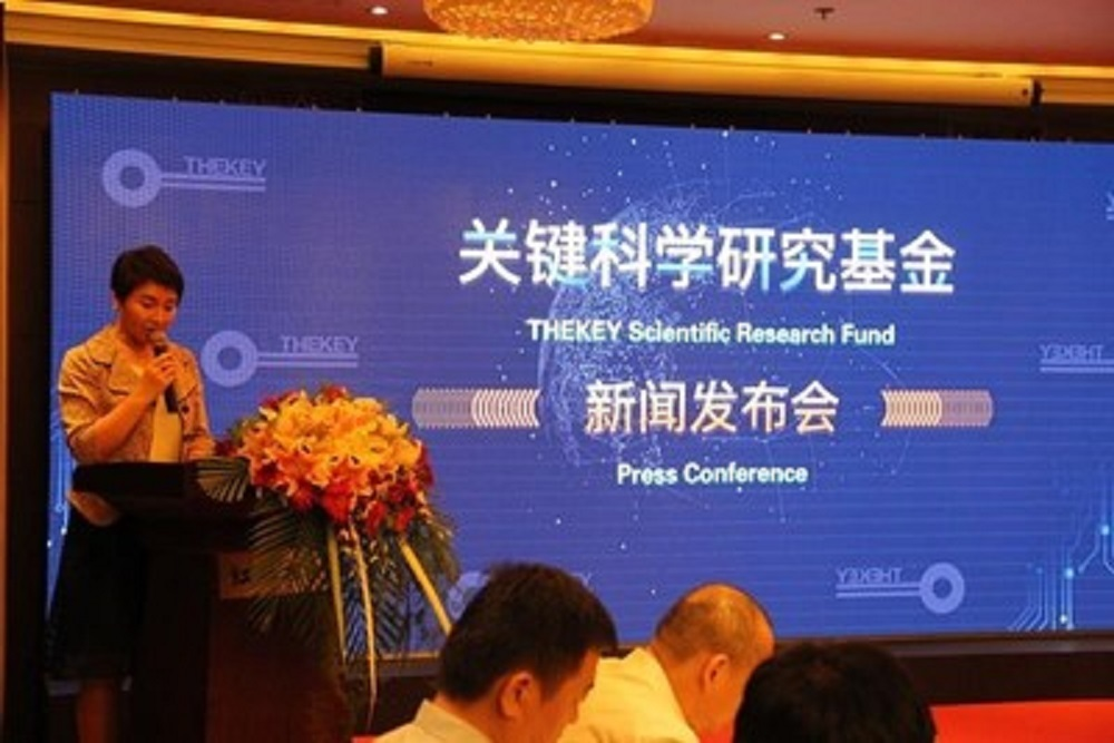 THEKEY posed as the initial sponsor and organizer of the fund.