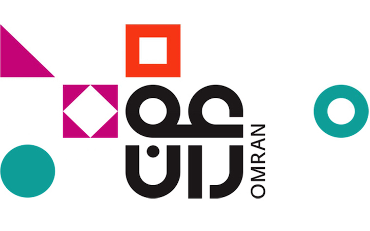 Omran reopens Al Hoota Cave tourist attraction in Oman