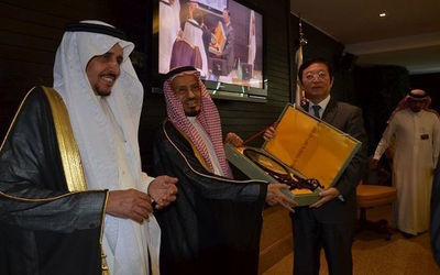Chinese and Saudi officials recently got together to discuss their joint economic future.