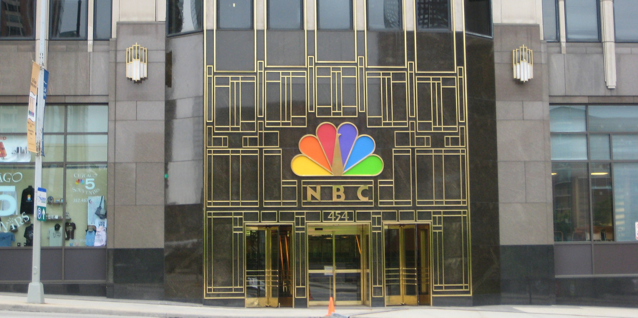 Nbc tower entrance