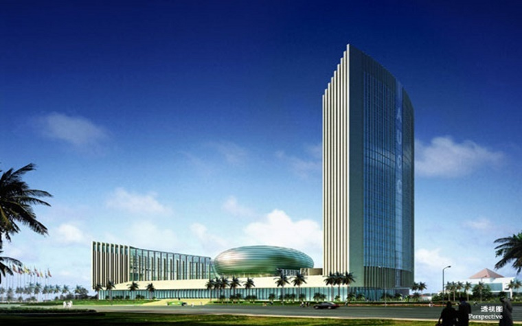 AU Commission Headquarters in Addis Ababa, Ethiopia.