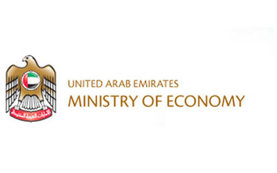 UAE participates in 2016 Global Investors Summit in India