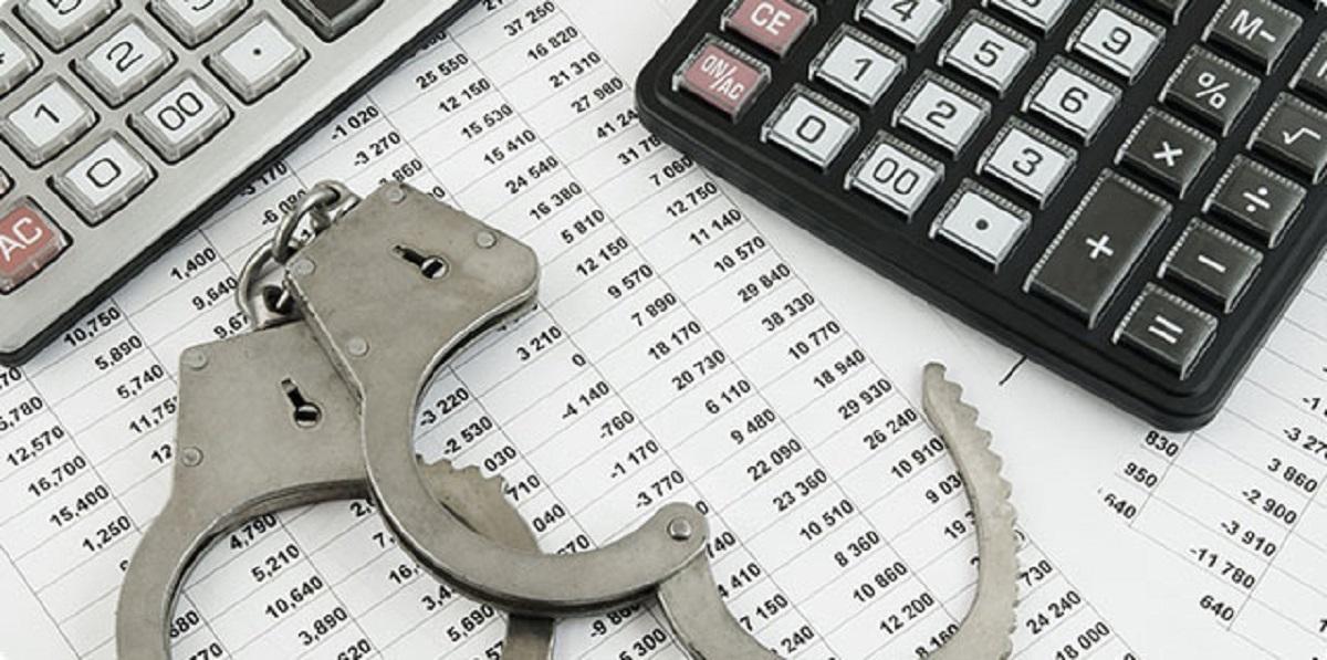 Securitiesfraud