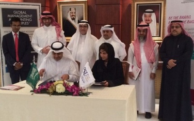 A new agreement has been signed between the Chartered Institute of Management Accountants (CIMA) and Prince Sultan University.
