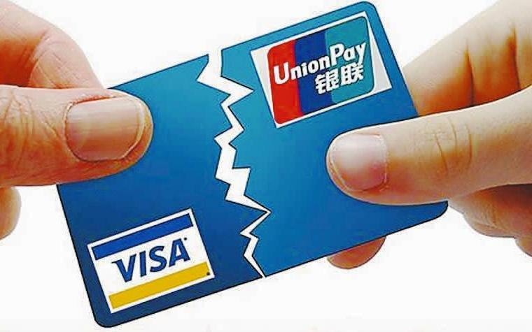 Dubai trade stands to benefit from upgraded security software in the form of UnionPay International certification.