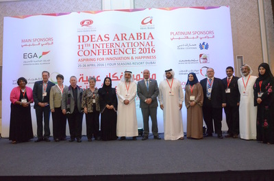 Speakers of 11th Ideas Arabia International Conference 2016