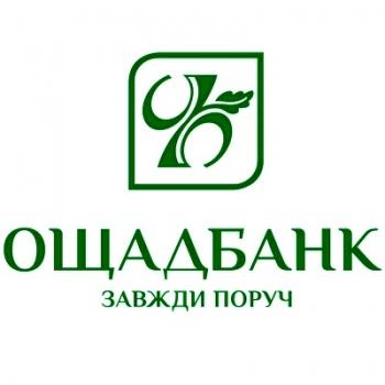 Oschad Bank