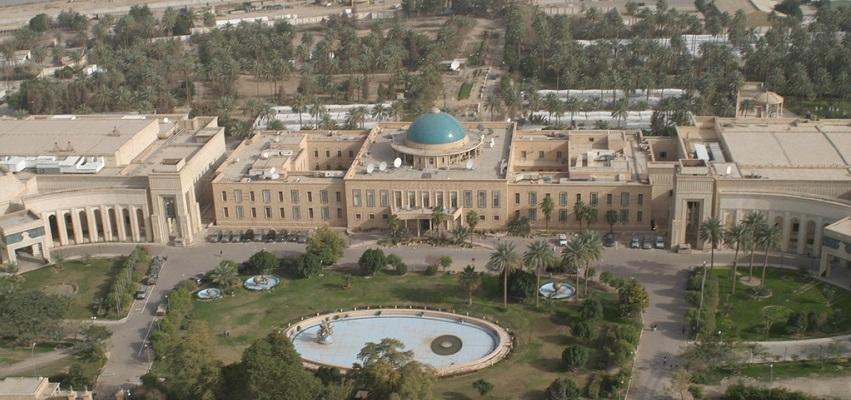 Republican Palace. Baghdad, Iraq