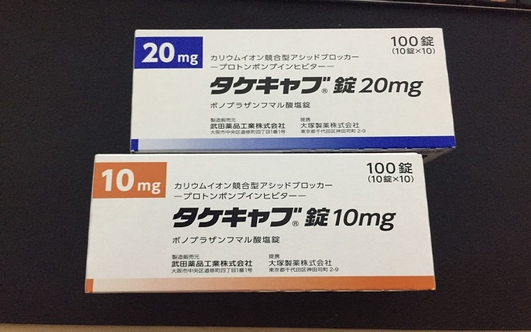Vonosap pack 400, Vonosap pack 800 and Vonopion receive approval in Japan.