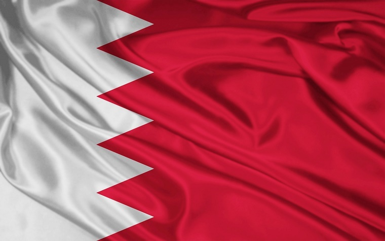 Bahrain foreign minister confirms support to Palestinian ambassador