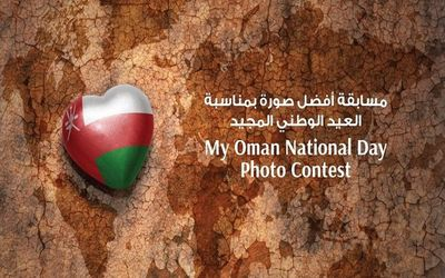 Oman Air launches photo contest to celebrate Oman National Day