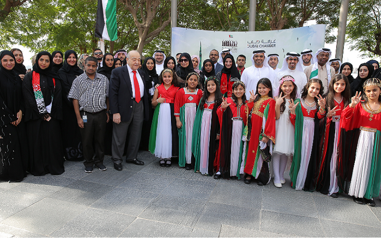 Dubai Chamber of Commerce and Industry celebrates 45th UAE National Day