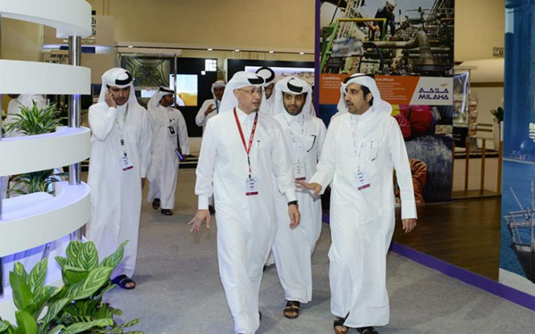 'Made in Qatar' exhibition space at 80 percent capacity
