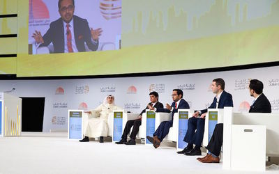 Global Islamic Economy Summit includes discussion on FinTech disruption