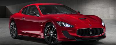 The 2015 Maserati GranTurismo MC Centennial edition is pictured here.