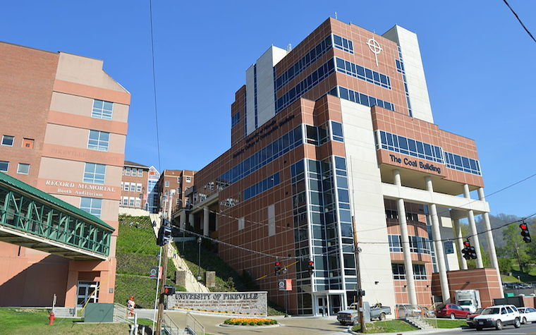 University of Pikeville to hold induction ceremony for Distinguished Educators Hall of Fame