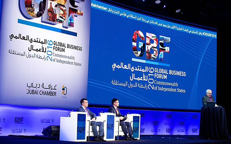 Dubai recently completed its CIS Global Business Forum.