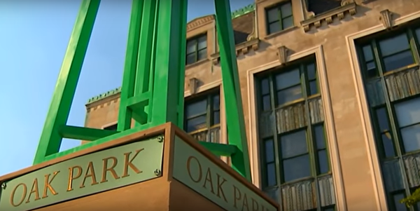 Large oak park monument 1280