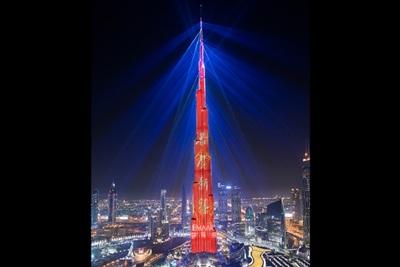 Source: Emaar Properties